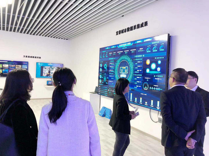 数聚共赢·智联未来 国泰新点受邀出席首届华为·宜春城市大数据与人工智能高