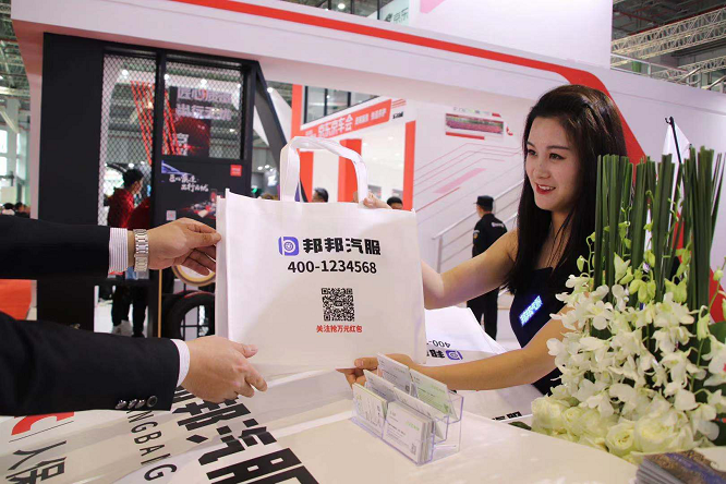 当保险科技遇见汽配会发生什么,邦邦汽服在上海法展告诉你