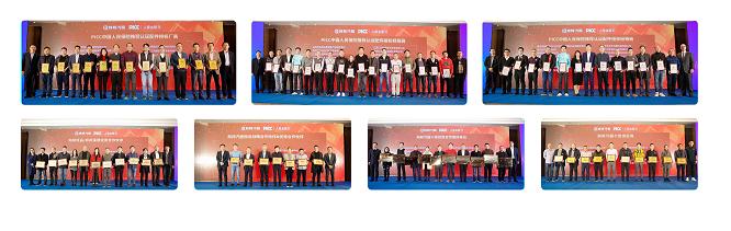 2020与邦共赢!邦邦汽服年度合作伙伴大会暨新战略发布会上海举行