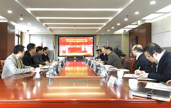 深入智慧交通建设,希迪智驾与湖南省交通科学研究院达成战略合作
