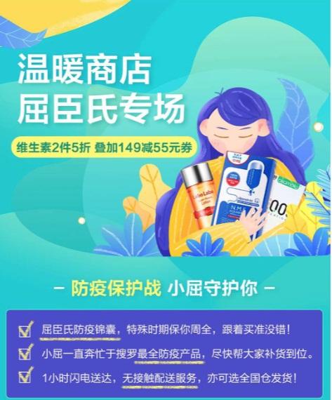 http://www.110tao.com/dianshanglingshou/182354.html
