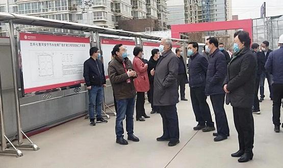 甘肅省政協視察組一行調研中信環境蘭州七里河項目