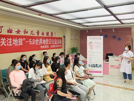 金域医学举行地贫公益活动 8000家庭可获免费检测