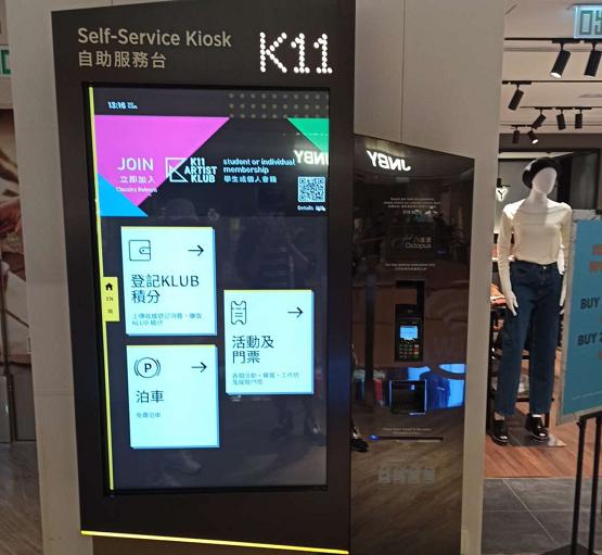 商场购物积分办理麻烦多,精益VTM300扫描仪来解决
